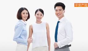 企業團體保險