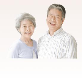 中老年綜合醫療保險