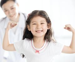 平安儿童医疗保险